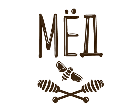 Translated from Russian as honey. Vector illustration of a 'honey' logo. Logo design template with spoons of honey.