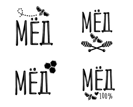 Translated from Russian as honey lettering Illustration