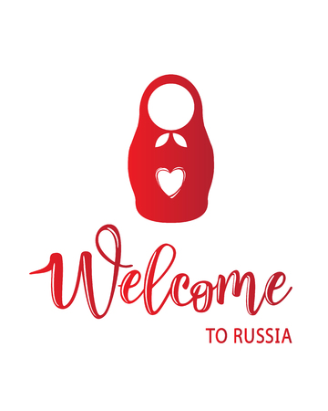 Welcome to Russia invitation with Russian doll can be used for cards, flyers, posters, t-shirts on white backdrop illustration.