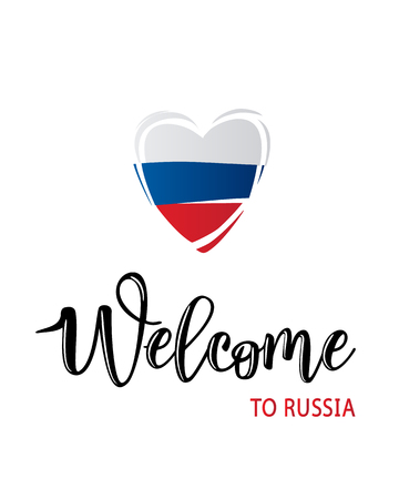 Inscription Welcome to Russia, lettering logo with heart.  Russian style. Can be used for invitations, gifts, leaflets, brochures.