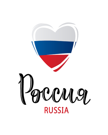 Inscription Russia, lettering logo with heart.  Russian style. Can be used for invitations, gifts, leaflets, brochures.