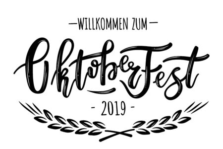 Oktoberfest typography design for greeting cards and poster  イラスト・ベクター素材