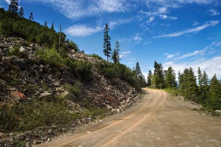 lejos: Gory Ridge, Miao Chan en el Lejano Oriente ruso. Foto de archivo