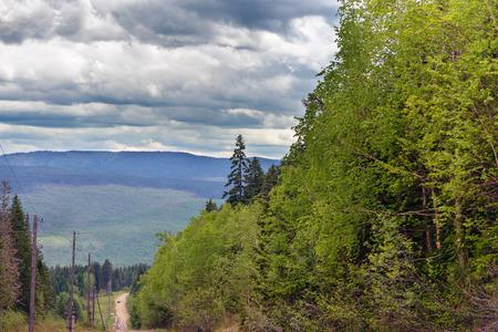 gory: Gory Ridge  called Miao Chan Russian Far East.