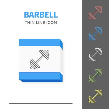 Simple line stroked two barbell vector icon