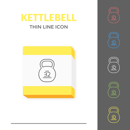Simple line stroked kettlebell vector icon