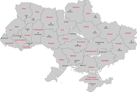 Divisiones administrativas de Ucrania