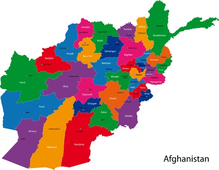 Map of administrative divisions of Afghanistan