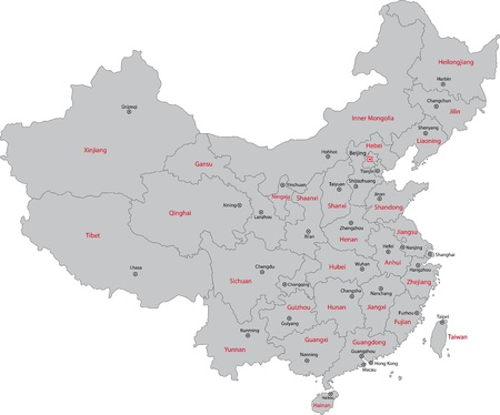 mapa china: Mapa de las divisiones administrativas de China,