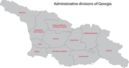 geographically: Map of administrative divisions of Georgia