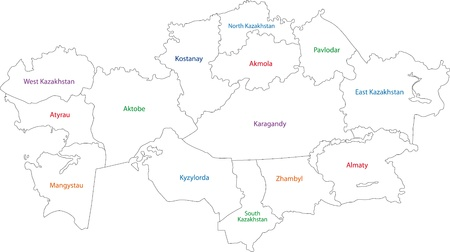 Map Of Administrative Divisions Of Kazakhstan Royalty Free Cliparts ...