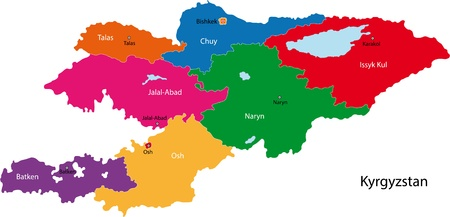 landlocked country: Map of administrative divisions of Kyrgyzstan Illustration