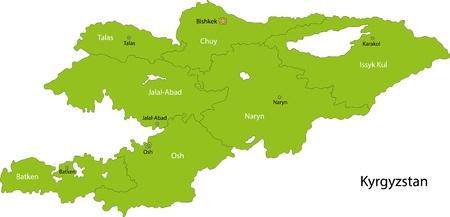landlocked country: Mapa de las divisiones administrativas de Kirguist�n