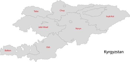 geographically: Map of administrative divisions of Kyrgyzstan Illustration