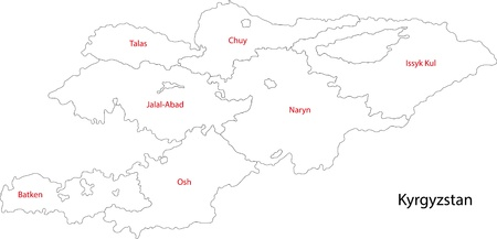 administrative divisions: Map of administrative divisions of Kyrgyzstan Illustration