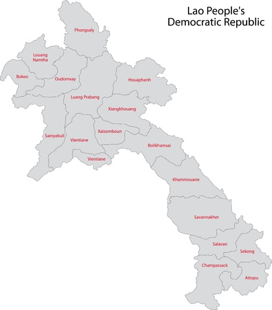 political division: Map of administrative divisions of Laos