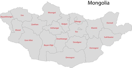 mongolia: Map of administrative divisions of Mongolia