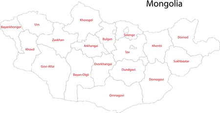 landlocked: Map of administrative divisions of Mongolia