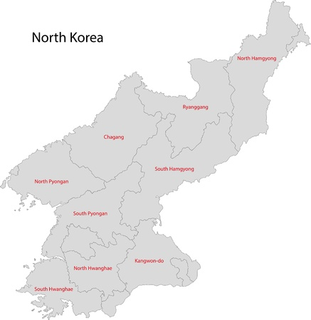 administrative divisions: Map of administrative divisions of North Korea
