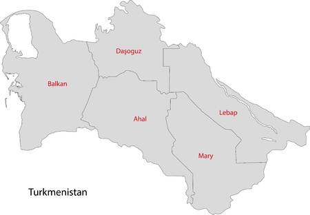 administrative divisions: Map of administrative divisions of Turkmenistan