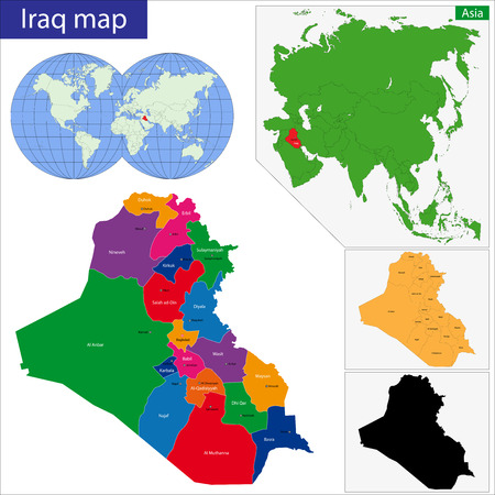 persian gulf: Map of administrative divisions of Iraq