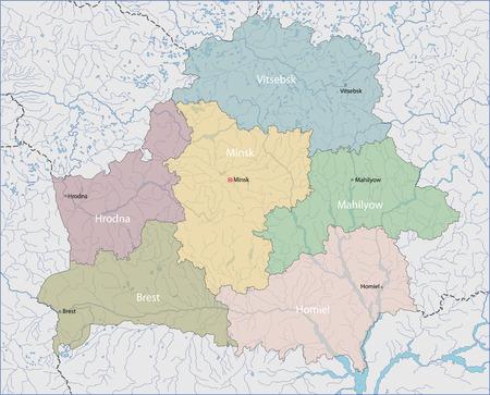 Belarus is a landlocked country in Eastern Europe