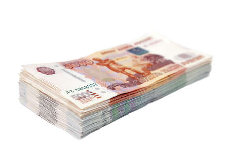 Russian money 1000 and 5000 rubles on a white background Stock Photo - 13609501
