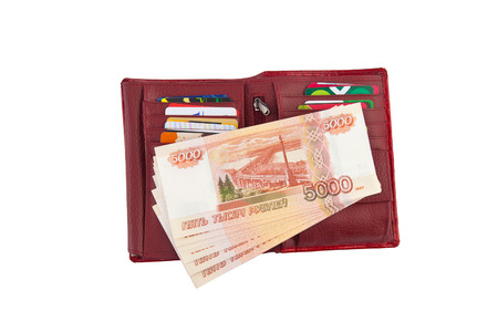 roubles: holder with money and bank cards on a white background Stock Photo