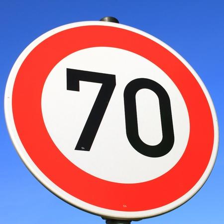 celerity: limit speed Stock Photo