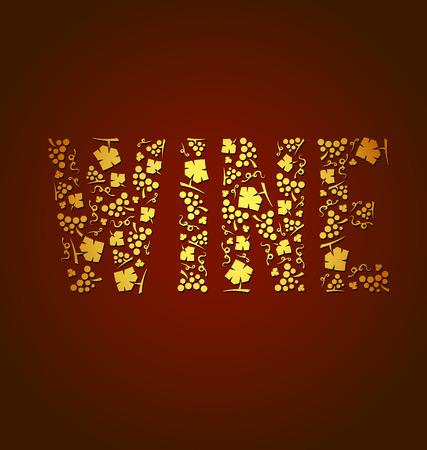 ベクトル単語ワイン ブドウの房し、ブドウの葉