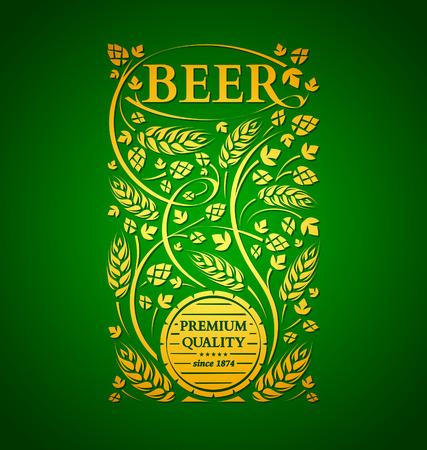 あなたのデザインのベクトル テンプレート ビール エンブレム