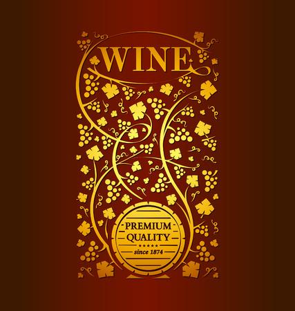 あなたの設計のためのワインのエンブレム。  イラスト・ベクター素材
