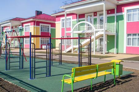 school playground: kindergarten school Playground