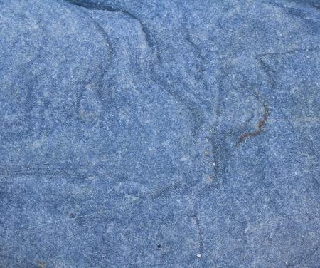 hormig�n: La superficie de la piedra natural. Textura, fondo.