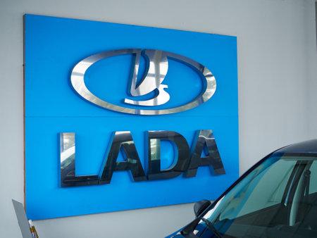 mart: TOLYATTI RUSSIA - MART 6 2016: Car centre Lada. trademark Lada.