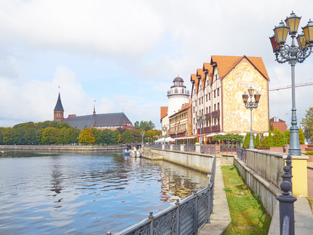 Scenic view of Kaliningrad. City landscape, embankment of the river with old houses.