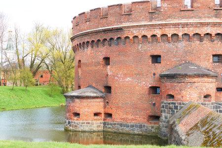Fortification bastion tower Der Dohna turm. Amber museum. Kaliningrad, Russia. Konigsberg East Prussia.