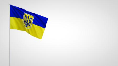Ukraine flag waving on white Stock Photo - 123990483