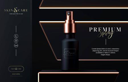 Elegant cosmetic spray for skin care on black 일러스트