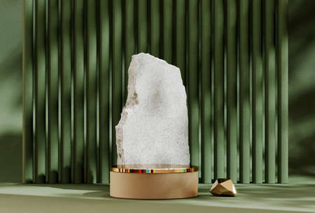 Abstract pedestal, blank platform for product display. Podium for product presentation. Premium Photo 免版税图像