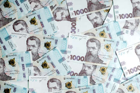 Ukrainian money, texture from Ukrainian banknotes in the denomination of one thousand hryvnias, the banknote depicts Vernadsky