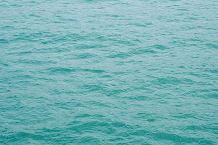 Blue sea water. Ocean surface for natural background. Stock fotó