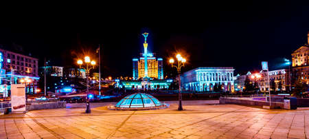 The square of the Freedom in the night Kiev. The centre of the Ukrainian capital Kiev during  the night time.