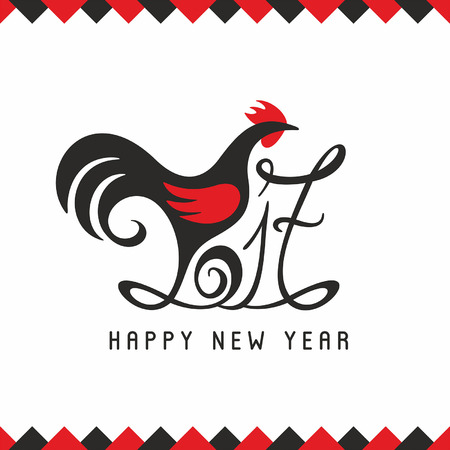 red hen: Happy new year 2017 with rooster