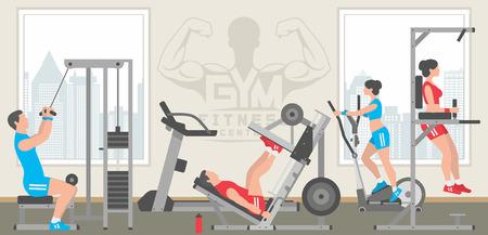 gym room: Flat gym interior Illustration
