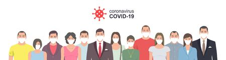 Group of People in protective medical face masks. Coronavirus COVID-19 virus. isolated on white background