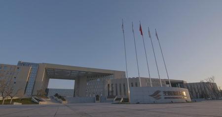 Xian New Airport International Business Center