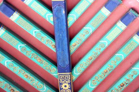 Buddha's teaching was collected in Tripitaka. Stock Photo - 8789479