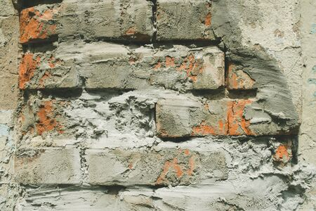 Texture Brick wall. Background of Wall fragment