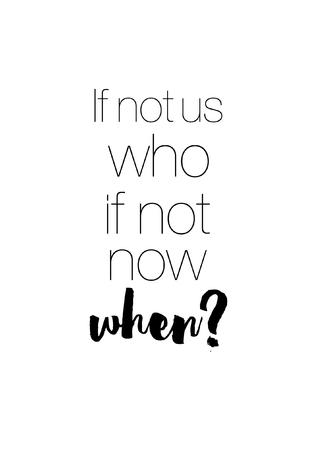 人生の引用。白い背景に隔離されています。今でなければ、私たちではない場合は、いつですか?